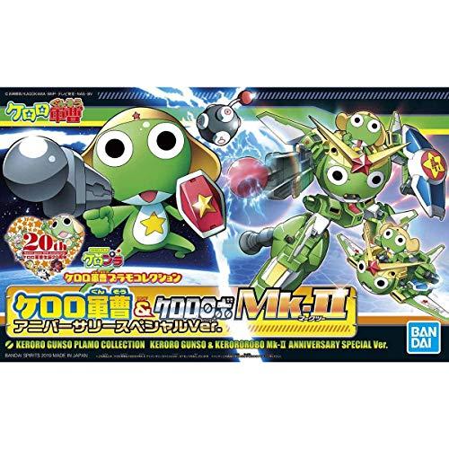 Bandai Hobby Keroro Plamo Collection Keroro Gunso & Keroro Robo Gunso Anniversary Special Ver. Keroro