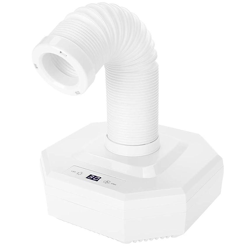 サミュエル肉屋寝てるネイルダストコレクター 掃除機 ネイルダスト掃除機 ネイル集塵機 ネイルダストコレクター ネイルケア用 ネイルダスト ネイルダスト収納 3連ファン 強力 低騒音(01#)