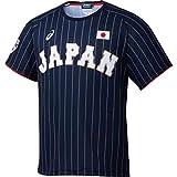 アシックス(asics) 野球 侍ジャパンユニフォームTシャツ 半袖 BAT713 サムライネイビー(ビジター) L