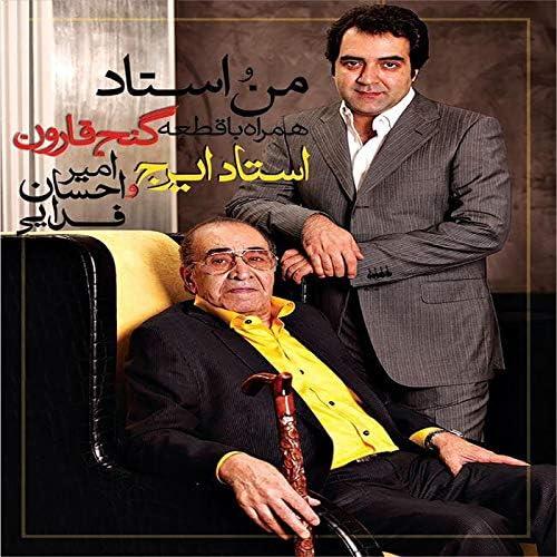 Iraj Khaje Amiri & Ehsan Fadaei