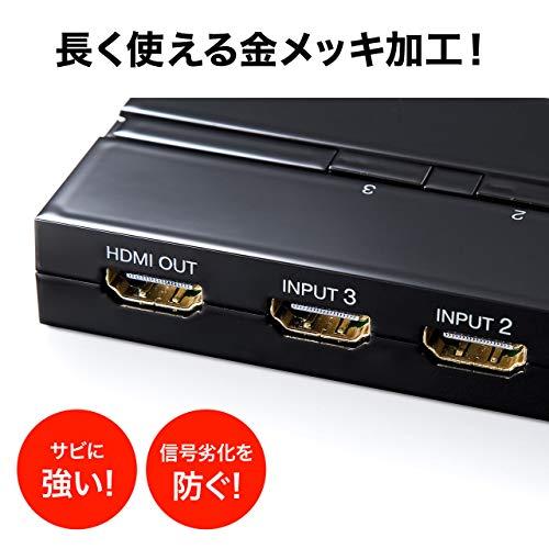 『サンワダイレクト HDMI切替器 3入力1出力 手動切替 自動切り替えなし 電源不要 フルHD・HDCP対応 400-SW018』の7枚目の画像