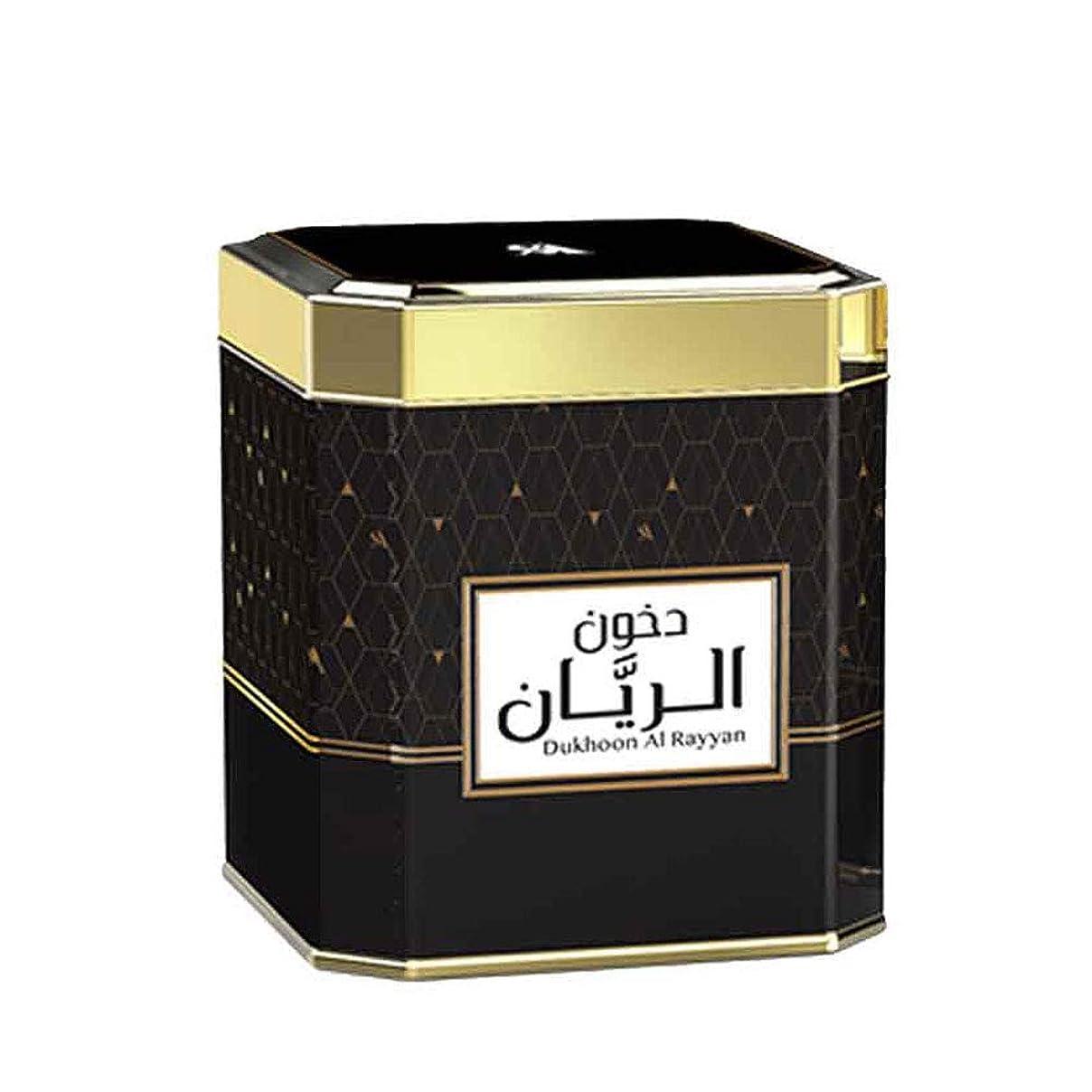 葉巻恨み該当するスイスアラビアのスイス製ダキタル レイヤン 125gm Bakhoor (お香)