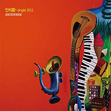 Single2012
