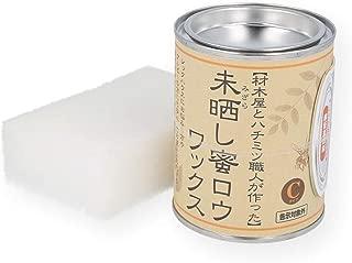 未晒し蜜ロウワックス ★ 300ml (C)タイプ 蜜蝋 みつろう ◆ スポンジ付き