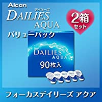 フォーカス デイリーズ アクア 【BC】8.6【PWR】-5.00 90枚入 2箱