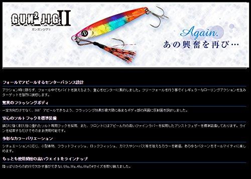 OceanRuler(オーシャンルーラー)メタルジグルアーガンガンジグIIW20gブルピン.