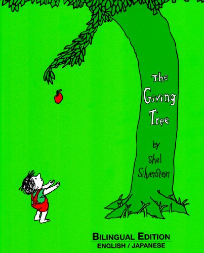 The Giving Tree (Bilingual edition)の詳細を見る