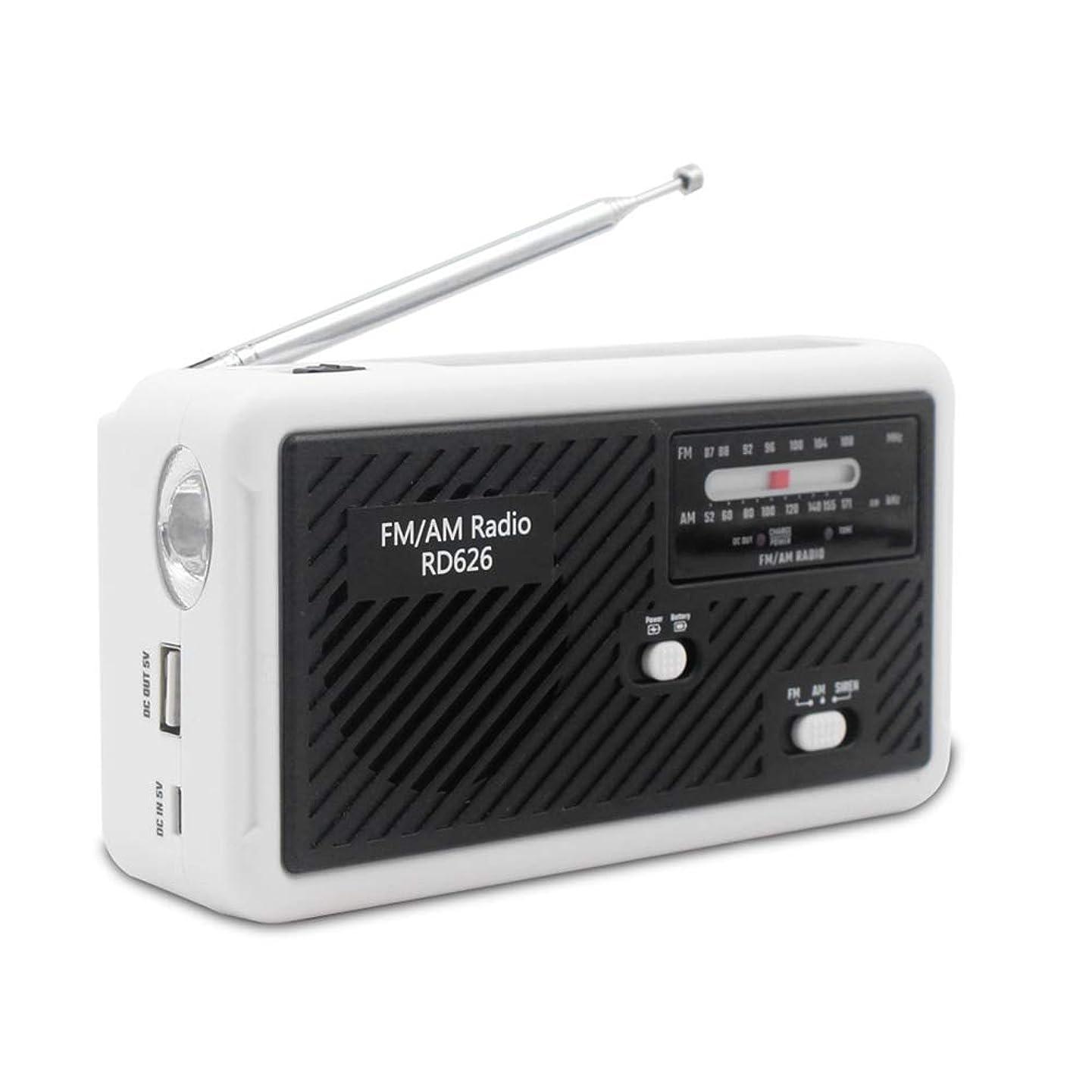 Docooler RD626 FM AM Dual-Band Digital Radio Power Bank 1000mAh Rechargeable Battery Solar Hand-Crank Emergency LED Flashlight Siren Micro USB Charging