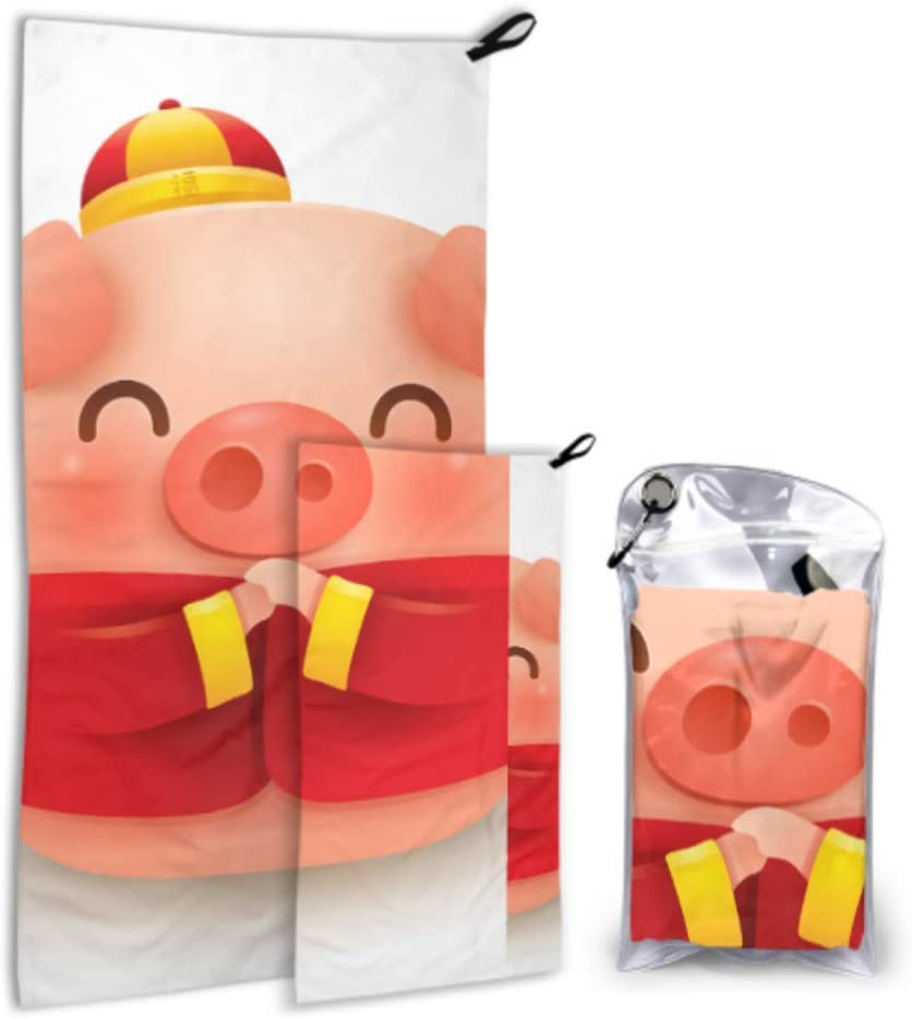 specialty shop WUTMVING Chinese New Max 46% OFF Year Pig Funny Pack 2 To Camping Microfiber