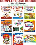 Complete UKG Books (Set of 9 Books) for Kids, 1. MATH PRIMER (Best for Basic Maths for Jr. Classes); 2. English Primer (Improving Basic English by Activity); 3. Swar Dhara (Teaches about making hindi Wakya with Activity); 4. SCIENCE INTRO (Basic information about our surrounding); 5. RHYMES & SARGAM (Basic Rhymes & Poems with Beautiful Pictures) & Much more