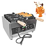 ALDKitchen Open Mouth Fish Shaped Waffle Machine | Stainless Steel Professional Taiyaki Maker with Nonstick Baking Molds | Three Fish Shaped Ice Cream Cones | 110V | 2kW