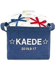 出産祝い おしゃれ おむつケーキ 名入れデニムストッカー BOX オムツギフトセット 男の子 女の子 双子 おむつストッカー おもちゃ入れ 日本製