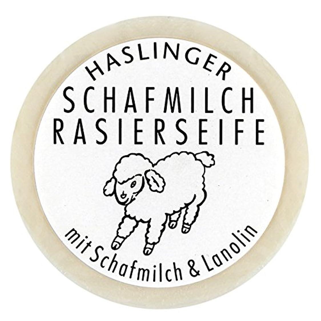 グリル会社リーンSchafmilch Rasierseife (Ewe`s Milk Shave Soap) 60g soap bar by Haslinger by Haslinger