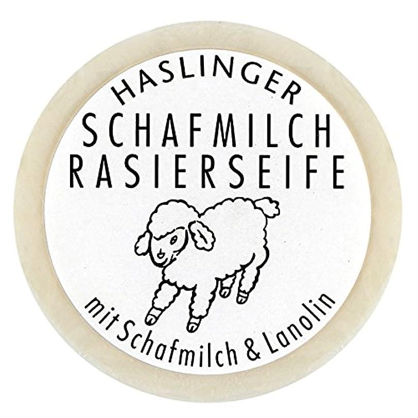 普及マイナーコンピューターSchafmilch Rasierseife (Ewe`s Milk Shave Soap) 60g soap bar by Haslinger by Haslinger