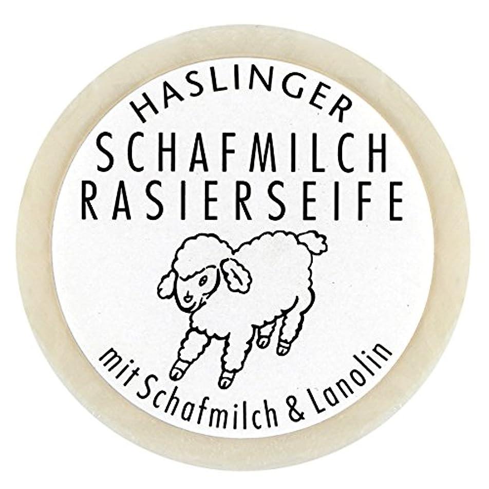 モバイルカヌーテレマコスSchafmilch Rasierseife (Ewe`s Milk Shave Soap) 60g soap bar by Haslinger by Haslinger