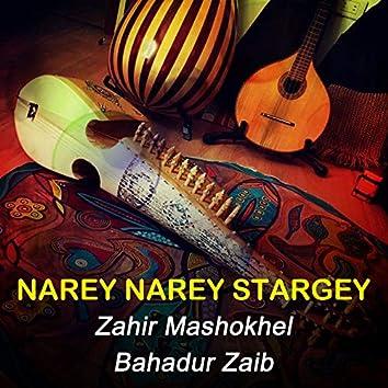 Narey Narey Stargey, Vol. 1