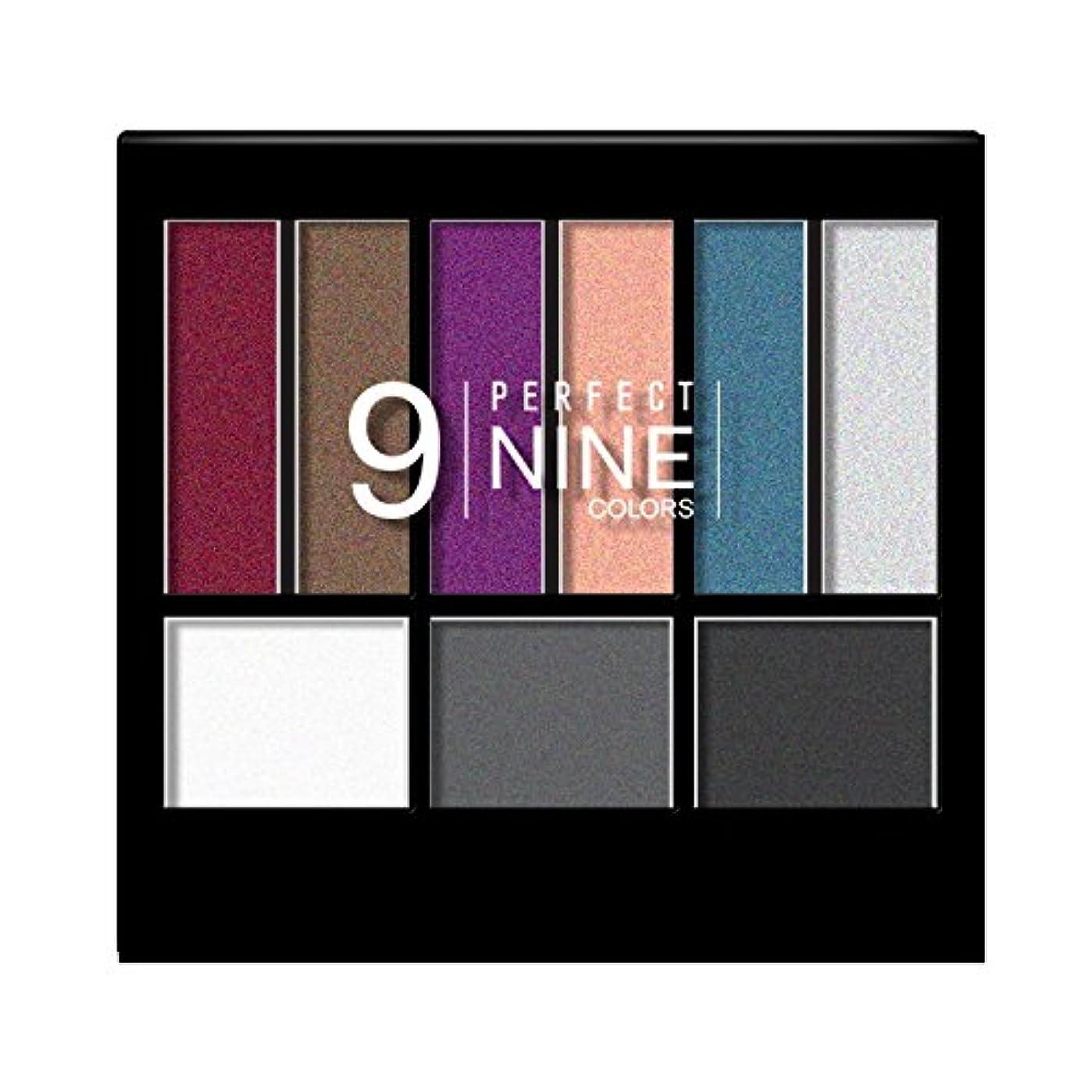 水星整理する締める(3 Pack) NICKA K Perfect 9 Eyeshadow Colors - AP017 (並行輸入品)