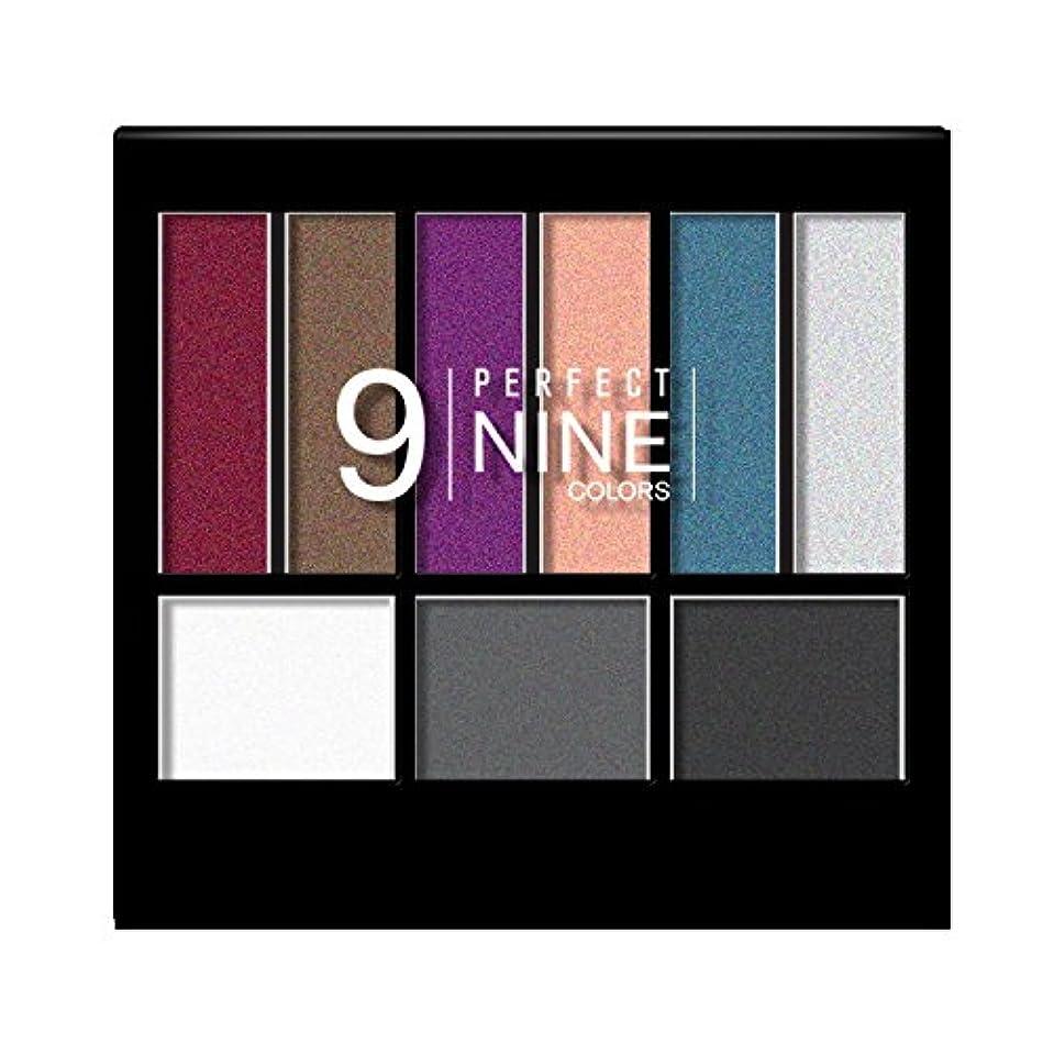 本質的にソブリケット尊敬する(3 Pack) NICKA K Perfect 9 Eyeshadow Colors - AP017 (並行輸入品)