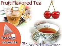 【本格】紅茶 ほんのり香るチェリー・フルーツ・フレーバード・ティーバッグ 40個