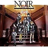 NOIR~ノワール~ 歌詞