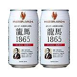 【2ケースパック】龍馬 1865 (ノンアルコール) 350ml×48缶 350ML*2ケース 1セット