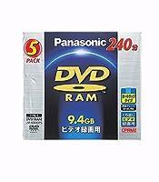 パナソニック(Panasonic) 9.4GB DVD-RAMディスク(カートリッジタイプ) 5枚パック LM-AD240P5