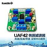 UAF42 high Pass Low-Pass Band-Pass Filter Active Filter Module Low Pass Filter