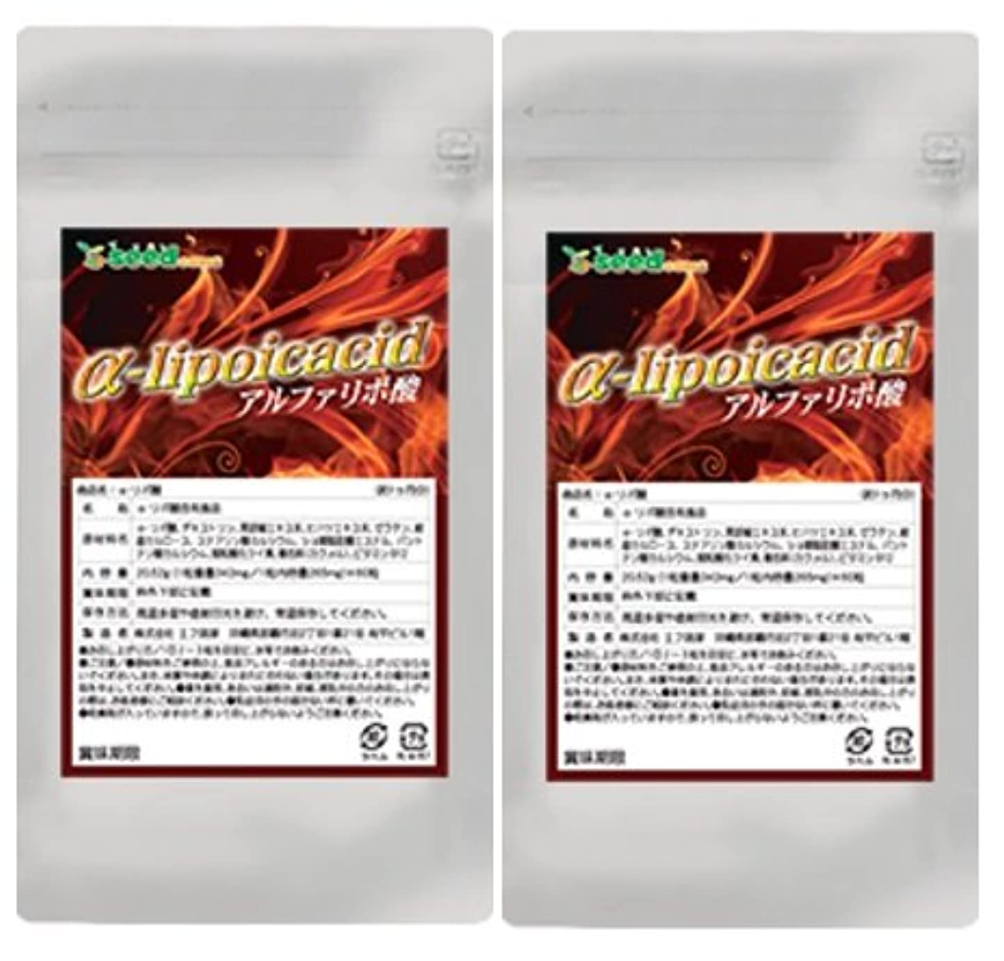 に沿って商品アロングα-リポ酸 (燃焼系ダイエットのサポート) (約6ケ月分)