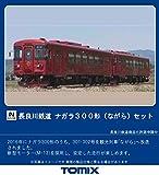 TOMIX Nゲージ 長良川鉄道 ナガラ300形 ながら セット 2両 98080 鉄道模型 ディーゼルカー