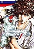 Driving Doctor 黒咲 (1)