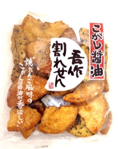 宮坂米菓 こがし醤油 吾作割れせん 170g×18袋