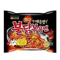 三養 [SAMYANG] 激辛 ブルダック 炒め麺 (140g) HALAL [海外直送品][並行輸入品]