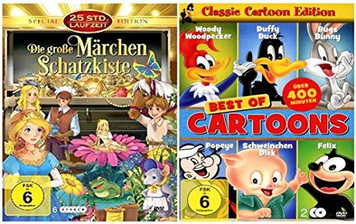 Die Kinder Entertainment Special Selections [32 Filme] [8 DVDs]