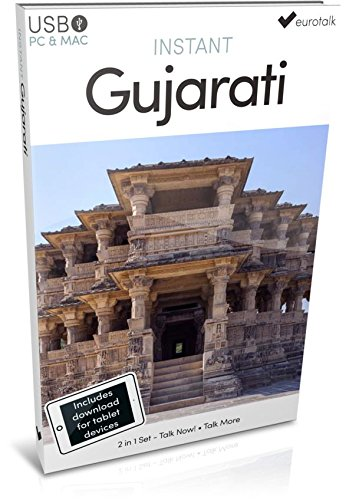 Instant Gujarati - USB Course for Beginners (Instant Usb)