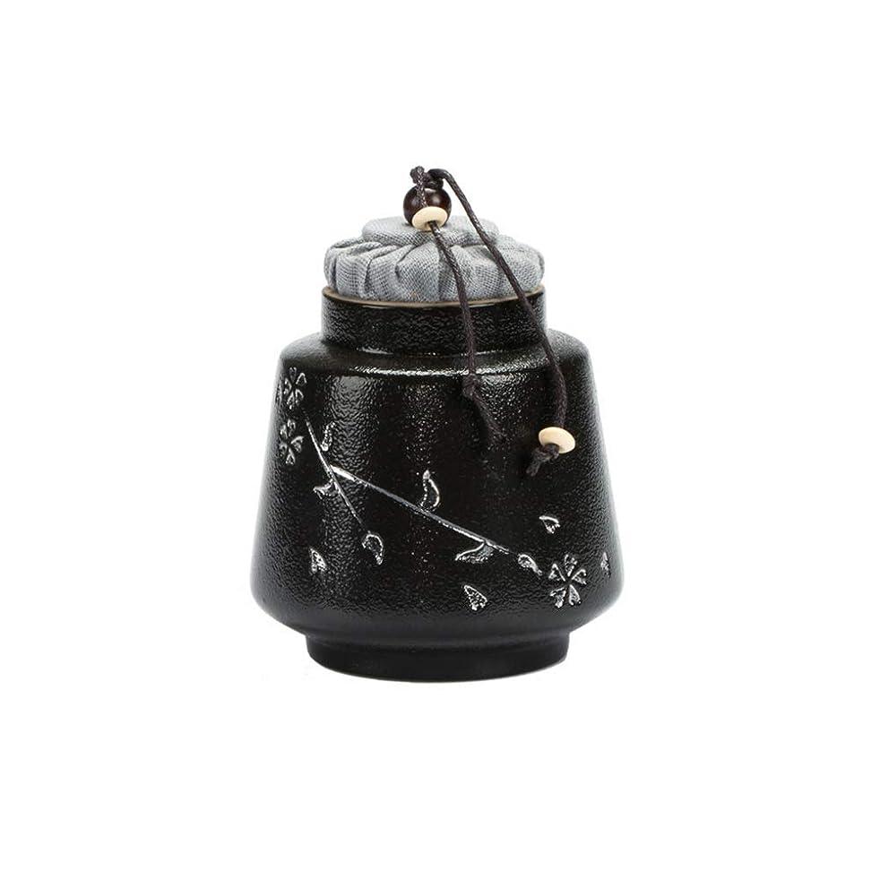 差別する背骨レジデンス葬儀シルバー桜石器レトロミニセラミック少数の人々やペットアッシュ缶コルクシールミニトランペットお土産 (Color : Black)