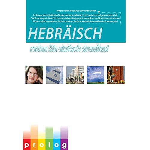 Couverture de Hebräisch: reden Sie einfach drauflos! [Hebrew: Just Start Speaking!]