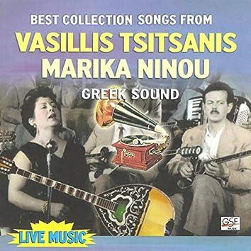 Live with Vasilis Tsitsanis