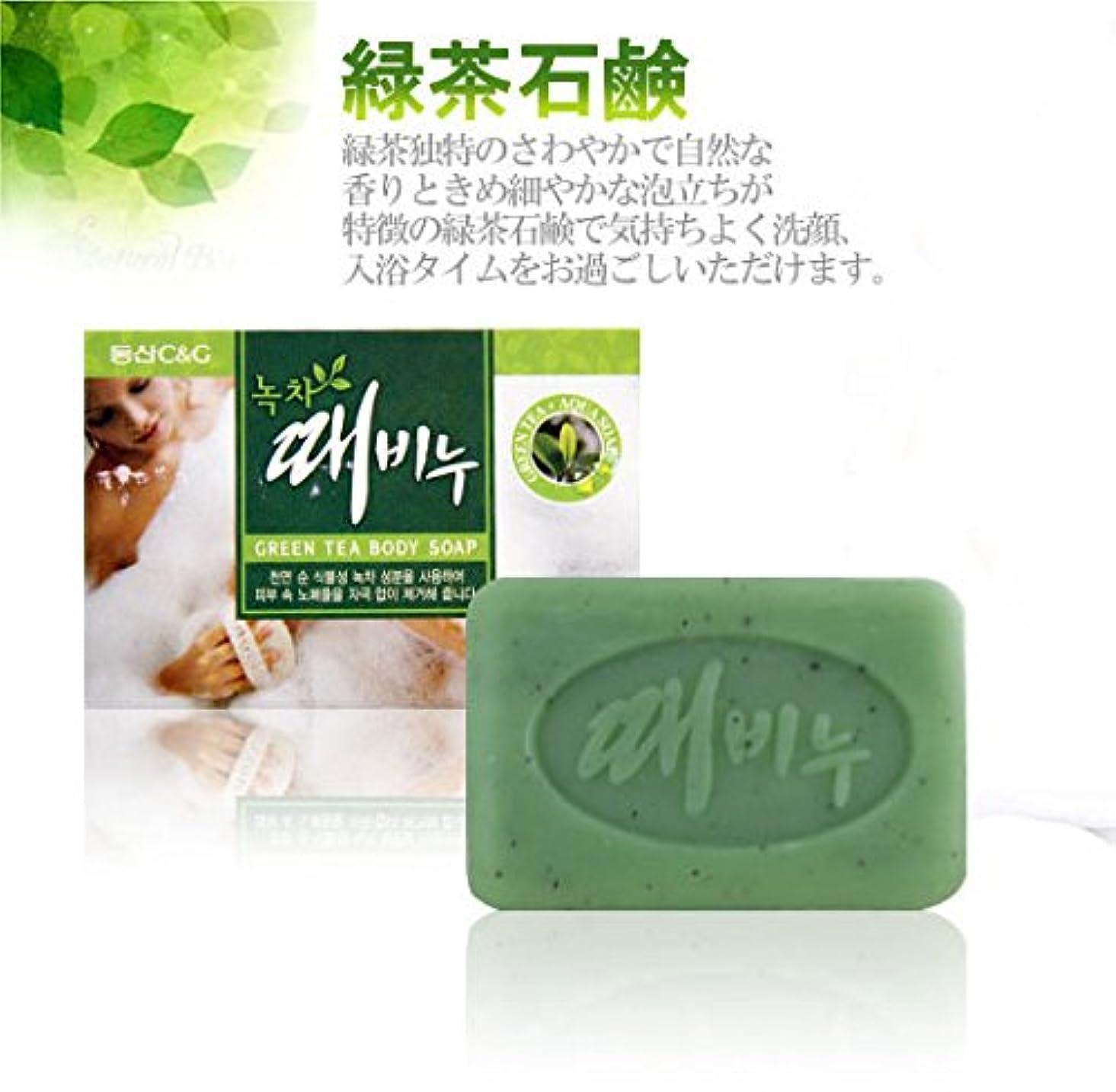 不適分離暗くする緑茶石鹸(あかすり石鹸) 100g