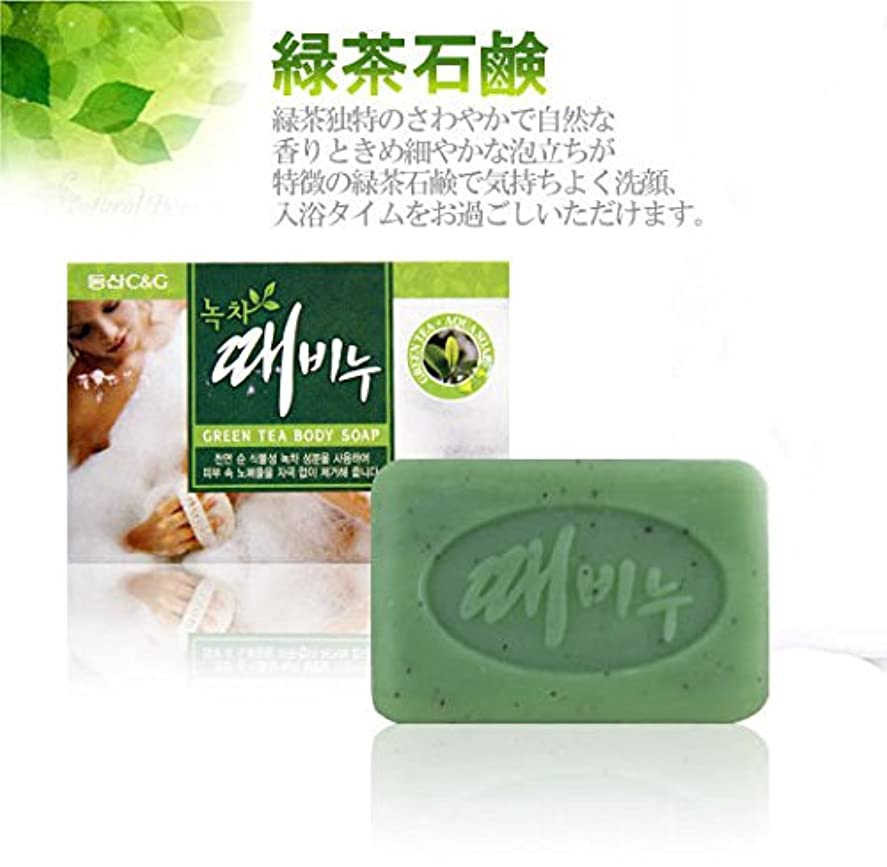 取得別々に西部緑茶石鹸(あかすり石鹸) 100g
