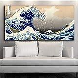 Surfilter Impresión en Lienzo Japonés La Gran Ola de Kanagawa Póster de Arte clásico Impresión de Tela en Lienzo Decoración de Arte de Pared Calcomanías para el hogar Pintura en Lienzo 19.6'x39.