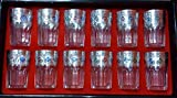 Set de 12 Vasos de Cristal para Té marroquí