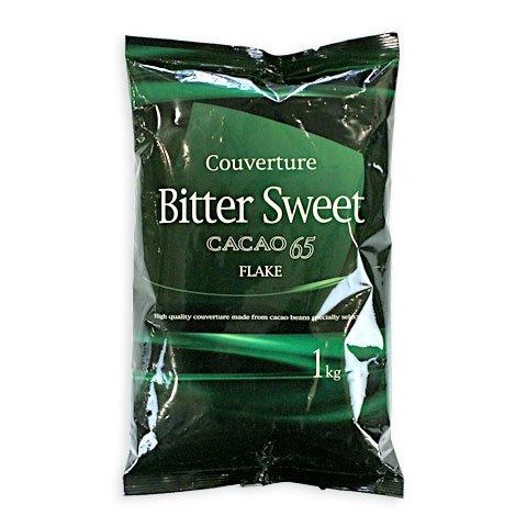 チョコレート クーベルチュール ビタースイートフレーク カカオ65% 不二製油 1kg