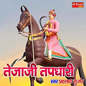 Tejal Tapdhari (Rajasthani)