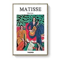 HUANXI キャンバスプリントアート有名な画家マティスのキャラクター幾何学的リビングルームベッドルームウォールアートキャンバスの家の装飾の印刷ウッドグレインフレームレディハングする, G, 40x60cm
