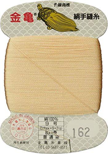 手縫い糸 『絹糸 9号 80m カード巻き 162番色』 金亀糸業