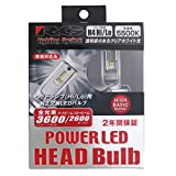 レーシング ギア ( RACING GEAR ) LEDヘッドバルブ HIGH-BASIC H4 Hi・Lo切替 5500K RGH-P756