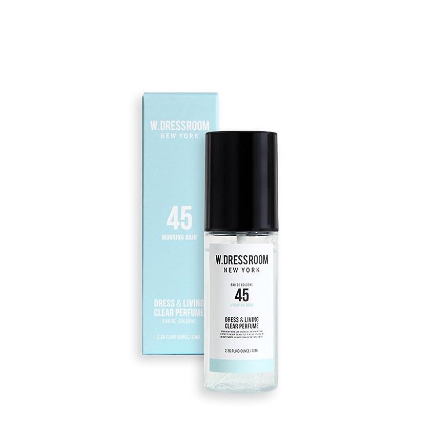 却下するデザート悪化させるW.DRESSROOM Dress & Living Clear Perfume 70ml/ダブルドレスルーム ドレス&リビング クリア パフューム 70ml (#No.45 Morning Rain) [並行輸入品]