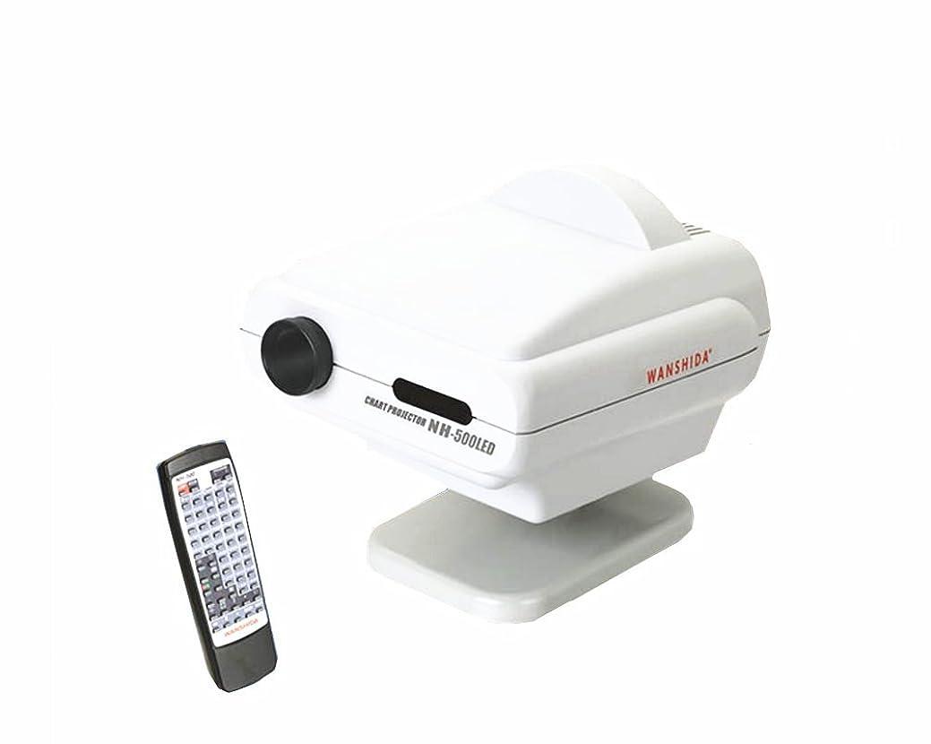 ルート鋭く冷蔵するnh-500?LEDチャートプロジェクタOptical Eyeビジョンチャートプロジェクタ50チャートオプション