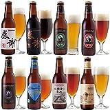 感謝ビール入クラフトビール8種8本飲み比べセット <夏限定 湘南ゴールド、世界一に輝いたIPAビール入> 専用ロゴ箱入