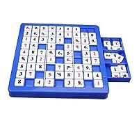 数独ゲームチェスチェッカーボードパズルボードゲーム子供科学と教育初期教育幼稚園
